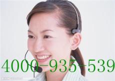 指定售后网点电话泉州奥克斯空调维修