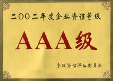 宁波酒店热水工程