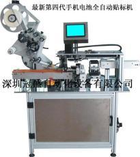 深圳冠盛專業生產電池貼標機