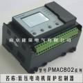 低壓電動機保護 電動機保護裝置 智能保護