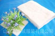 竹纤维超薄保暖棉