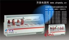 南阳超市冷柜厂家 商丘超市冷柜价格