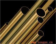H63黄铜管 H62黄铜管价格 可切割/零售.