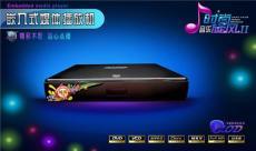 龙霸炫风II代高清机顶盒