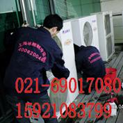 上海靜安區開利空調維修分點