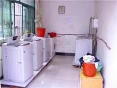 投币洗衣机价格品牌投币洗衣机