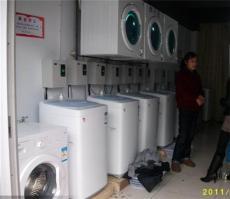 海尔投币洗衣机限时优惠