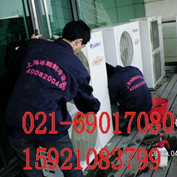上海黄浦区三菱空调维修分点