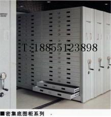 安慶檔案密集架池州密集柜會計檔案柜