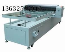 皮革印刷機 皮革印刷機報價 皮革印刷機廠家