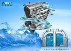 APPS無水冷卻液一次性加入長久使用無需更換