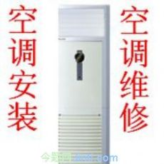 北京丰台区空调清洗