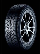 厂价直销马牌轮胎-马牌卡客车轮胎 三包正品