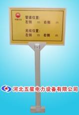 专业生产安全标志牌 ISO质量认证 警示牌