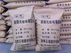 淄博高強無收縮灌漿料 產品規格