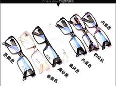厂家特价批发100%正品防辐射眼镜