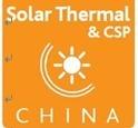 2013中国国际太阳能光热展