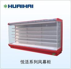 风幕柜 超市冷柜价格 展示柜