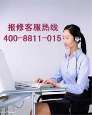 南京松下电视维修中心服务站电话