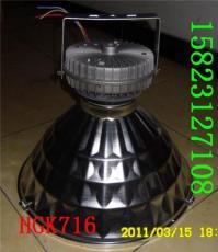 重庆HGK716型无极光源长寿高顶灯灯价格