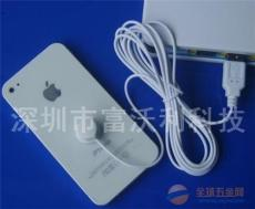 iPhone4S多口报警器 一拖八报警主机