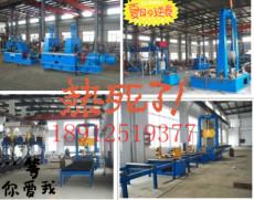 年产25万吨H钢焊接生产线设备销售厂家电话