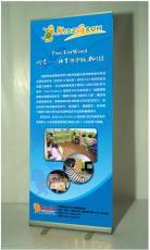 武汉易拉宝设计制作 武汉易拉宝生产厂家