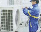 重庆夏普空调维修-维修电话-售后服务电话