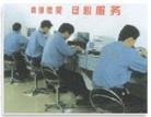 重庆约克空调售后服务电话