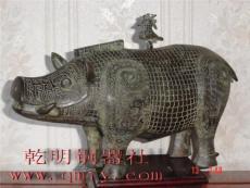 青铜器豕尊 仿古青铜器厂家 仿古工艺品批发