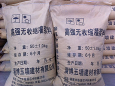 棗莊高強無收縮灌漿料 工程專用