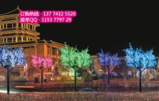 订做RGB彩色发光樱花树 LED桃花仿真花灯