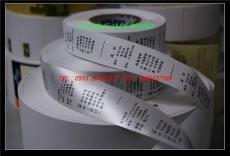 福建洗水標 福建布標 印標專業生產廠商