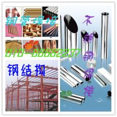 朝阳区铜管焊接 不锈钢焊接