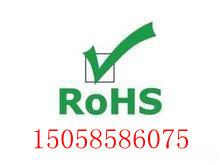 各類產品檢測 ROHS 知名品牌推薦優質服務商