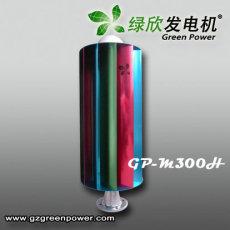 供應廣東GP-M300H垂直軸風力發電機