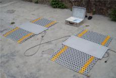 高精度便携式治超秤地磅选择深圳中路达衡器