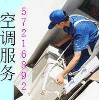 北京海淀區二里莊空調移機加氟