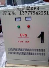 西安EPS應急電源報價 廠家直銷 價格優惠