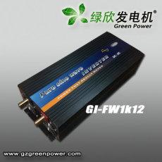 高頻家用風光互補逆變器
