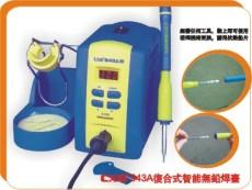 CXG 943A ESD复合式智能无铅焊台