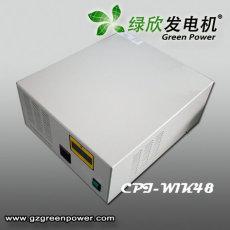 CPI-W1K48 风光互补控制逆变一体机