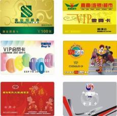 嘉振生产IC卡 ID卡 磁条卡 会员卡