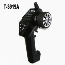 遙控模型發射器 模型遙控器T3919A