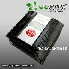 WSC-W4012 风光互补控制器