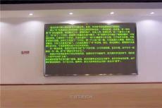 广西南宁语辰光电 室内F3.0双色显示屏 参数