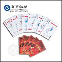 武汉纸牌工厂 黄石求购纸牌 十堰制作纸牌
