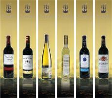 法國皇家雨果葡萄酒專賣店加盟