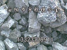 硅钡渣 硅钙钡渣 硅铝钡钙渣-安阳市宇航铁合金