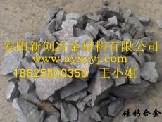 低價供應硅鈣合金